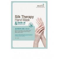 Питательная маска для рук Malie Silk Therapy Hand Mask Horse Oil Mask Pack 14 мл (8809409850535)