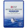 Омолаживающая маска для лица с экстрактом ласточкиного гнезда SNP Birds Nest Aqua Ampoule Mask 25 мл (8809237825255)