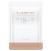 Натуральная маска для лица с травами Useemi Natural Healing Mask Oriental Herb 25 г (8809638300221)