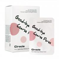 Набор патчей для сужения расширенных пор Ciracle Coarse Pores Tightening Cellulose Patch 3 мл*20 шт