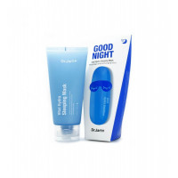 Увлажняющая ночная маска с гиалуроновой кислотой Dr.Jart+ Dermask Vital Hydra 120 мл (8809535802125)
