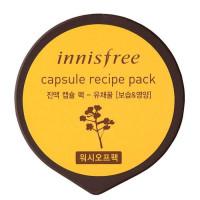 Питательная ночная маска для лица с экстрактом рапсового мёда Innisfree Capsule Recipe Pack Canola Honey 10 мл (8809516817377)
