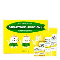 Осветляющий набор для лица с юдзу Some by Mi Yuja Niacin 30 Days Brightening Solution 4 Step Kit (8809647391036)