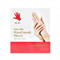 Увлажняющая маска для рук Holika Holika Baby Silky Hand Mask Sheet 15мл х 2шт (8806334344191)