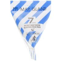 Увлажняющая ночная маска для лица May Island 7 Days Secret Deep Water Sleeping Mask Pack  5 мл (8809515401171)