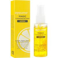 Очищающий гель-спрей для лица с лимоном Ayoume Magic Cleansing Gel Mist Lemon 50 мл (8809540517144)