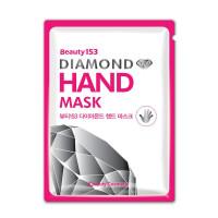 Увлажняющая маска-перчатки для рук Beauugreen Beauty 153 Diamond Hand Mask 1 пара 14 г (8809389034093)