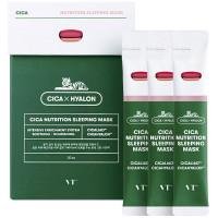 Набор питательных ночных масок с центеллой VT Cosmetics Cica Nutrition Sleeping Mask 20*4 мл (8809695670244)