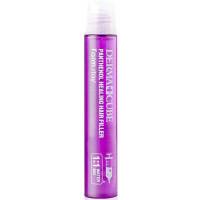 Восстанавливающий филлер для волос с пантенолом Farmstay Dermacube Panthenol Healing Hair Filler 13 мл (8809615881613)