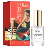 Парфюмерная вода для женщин EVA cosmetics Le Inspiration 10 мл (01010100802)