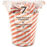 Набор ночных осветляющих масок для лица May Island 7 Days Secret Vita Plus-10 Sleeping Pack 12 шт*5 мл (8809515401126)