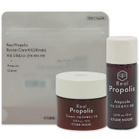 Набор крем и сыворотка с прополисом Etude House Real Propolis Barrier Care Kit 2 предмета (8809667998031)