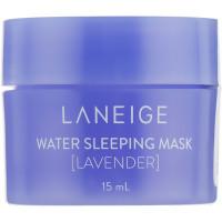 Увлажняющая ночная маска для лица с экстрактом лаванды Laneige Water Sleeping Mask Lavender 15 мл (200054000029)