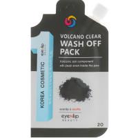 Очищающая маска с вулканическим пеплом Eyenlip Volcano Clear Wash Off Pack 20 г (8809555250791)