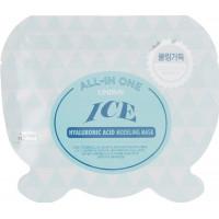 Альгинатная охлаждающая маска для лица с гиалуроновой кислотой Lindsay All-In One Modeling Mask Pouch Ice 26 (8809371143246)
