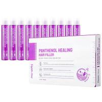 Восстанавливающий филлер для волос с пантенолом Farmstay Dermacube Panthenol Healing Hair Filler 10шт*13 мл (8809615881620)