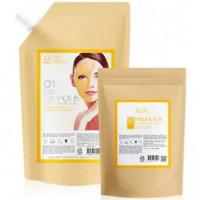 Гелевая моделирующая альгинатная маска с экстрактом прополиса Lindsay Propolis Magic Modeling Mask 1 кг+100 г (8809568930994)