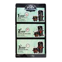 Набор патчей для удаления чёрных точек Secret Key Black Out Pore 3-Step Nose Pack 15 г 1 шт (8809305995316)