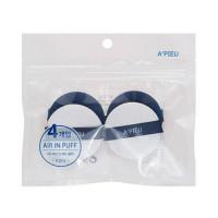 Спонж для макияжа A'pieu Air In Puff (Blue) 4 шт (8806185724616)