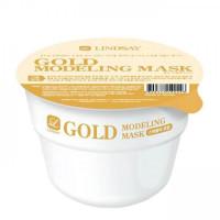 Моделирующая альгинатная маска для лица с коллоидным золотом LINDSAY Modeling Mask Cup Pack Gold (8809371142546)