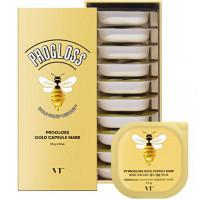 Набор антивозрастных капсульных масок для лица с прополисом VT Cosmetics Progloss Capsule Mask10*7,5 мл (8809559629418)
