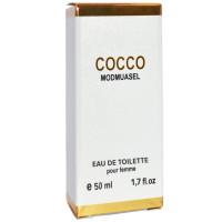 Туалетная вода для женщин EVA cosmetics Ароматы мира Cocco Modmuasel 50 мл (04370100603)