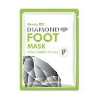 Смягчающая маска-носочки для ног Beauugreen Beauty 153 Diamond Foot Mask 1 пара 24 г (8809389034109)
