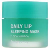 Ночная маска для губ с центеллой FarmStay Daily Lip Sleeping Mask Cica Madeca 20 мл