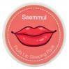 Ночная фруктовая маска для губ The Saem Saemmul Fruits Lip Sleeping Pack 9 г (8806164142905)
