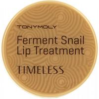 Бальзам для губ с экстрактом улитки Tony Moly Timeless Ferment Snail Lip Treatment 9 г (8806358515812)