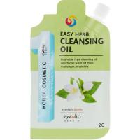 Гидрофильное масло с экстрактами трав Eyenlip Easy Herb Cleansing Oil 20 г (8809555250753)