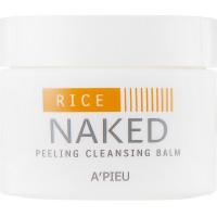 Очищающий пилинг-бальзам для лица A'pieu Naked Peeling Cleansing Balm 45 мл (8809530077962)