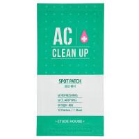 Точечные пластыри от воспалений Etude House AC Clean Up Spot Patch 12 шт (8809667987325)
