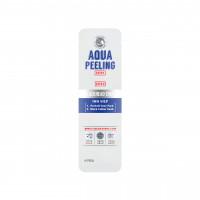 Двухшаговый набор для удаления черных точек A'pieu Aqua Peeling BlackHead Swab 10 г (8806185768573)