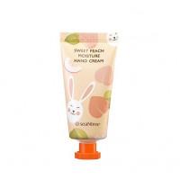 Увлажняющий крем для рук SeaNtree Moisture Hand Cream Peach 30 мл (8809476693998)