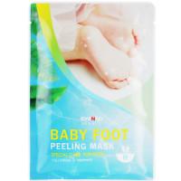 Пилинг-носочки для ног Eyenlip Baby Foot Peeling Mask 1 пара (8809555250623)