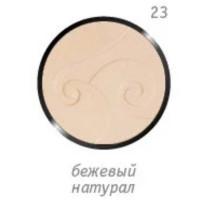 Компактная пудра для лица с растительными экстрактами Eva cosmetics Mineral matt - Бежевый натурал 11 г