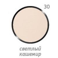 Компактная матирующая пудра для лица Eva cosmetics Soft & Matte - 30 Светлый кашемир, 11 г