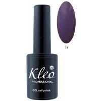 Гель-лак для ногтей Kleo, Цвет №74