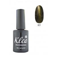 """Гель-лак для ногтей """"Кошачий глаз"""" Kleo Professional Chameleon Cat eye gel 3D effect Цвет 63"""