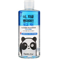 Двухфазное очищающее средство с коллагеном Farmstay Cleansing Oil In Water Collagen 300 мл (8809635230156)