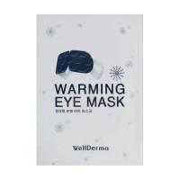 Паровая разогревающая маска для глаз Wellderma Warming Eye Mask 1 шт.