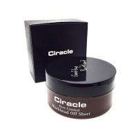 Салфетки для удаления черных точек Ciracle Pore Control Blackhead Off Sheet, 50 мл (8809046293061)