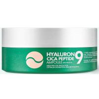 Успокаивающие гидрогелевые патчи с пептидами MEDI-PEEL Hyaluron Cica Peptide 9 Ampule Eye Patch 60 шт (8809409343648)