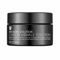 Крем для лица против морщин с экстрактом змеиного яда Mizon S-venom Wrinkle Tox Cream 50 мл (8809325902547)