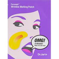 Тающие патчи для носогубных складок с лифтинг-эффектом Dr.Jart+ Focuspot Wrinkle Melting Patch 1 шт (8809535805737)