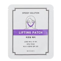 Моделирующий патч для контура лица Missha Speedy Solution Lifting Patch 8 г (8806185764520)