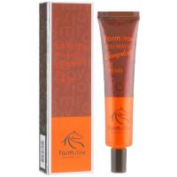 Крем для кожи вокруг глаз с лошадиным жиром Farmstay Jeju Mayu Complete Eye Cream 45 г (8809469771702)