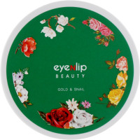 Гидрогелевые патчи для глаз с золотом и муцином улитки Eyenlip Gold & Snail Hydrogel Eye Patch (8809555250142)