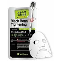 Тканевая маска с черной фасолью WellDerma Black Bean Tightening Weekly Smart Facial Mask Sheet 25 мл